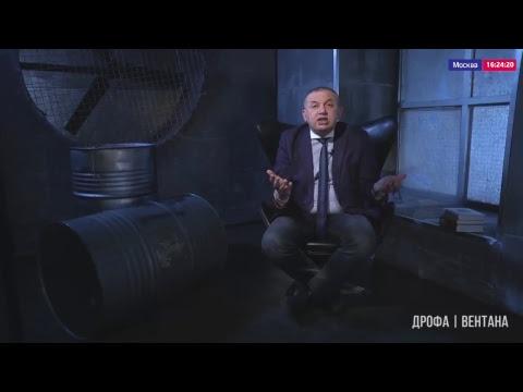 """Образовательное интернет-телевидение """"Российский учебник"""""""