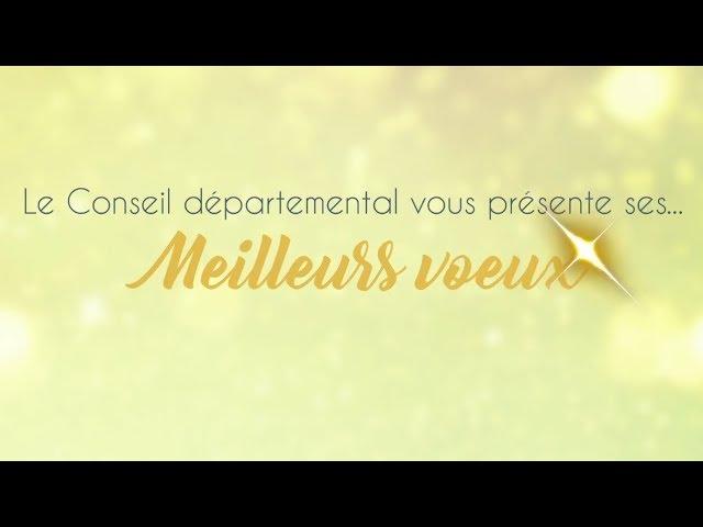 Le Conseil départemental de l'Oise vous souhaite une bonne année 2018