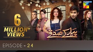 Pyar Ke Sadqay | Episode 24 | Eng Subs | Digitally Presented By Mezan | HUM TV | Drama | 2 July 2020