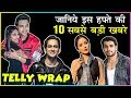 Top 10 Latest Telly News | Hina Khan REPLACED, Dee