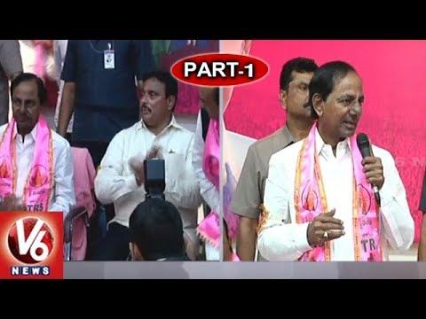 CM KCR Speech | Danam Nagender Joins TRS At Telangana Bhavan