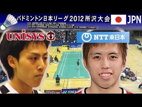 Badminton 早川,遠藤 UNISYS vs 川前,佐藤 NTT東...  Badmint