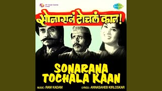 Aana Kolhapuri Saan - YouTube