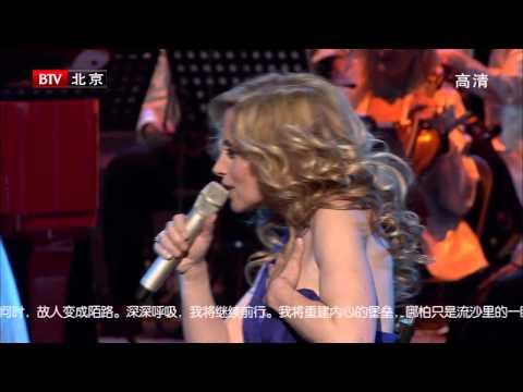 2011Beijing Lara Fabian and Laure Shang J'y Crois Encore