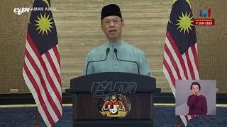 Perutusan Khas Aidil Fitri Perdana Menteri 2020