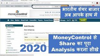 how to make online portfolio in money control