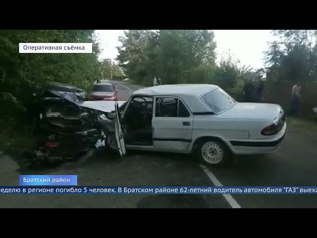 Автомобильные аварии в Приангарье за неделю унесли жизни 5 человек