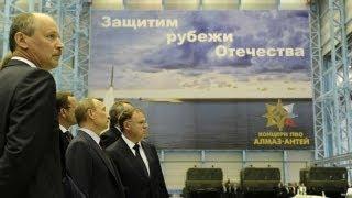 """Владимир Путин познакомился с """"Витязем"""""""