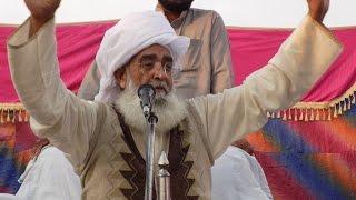 Peer Syed Ijaz Hussian Shah Sahib (MIRZA UMER CHURAHI)