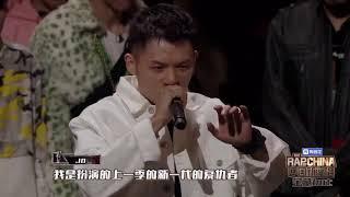 《中國新說唱2019》新說唱寶藏bot 推薦的隱藏60秒曲目 (OBI、AThree、CREAM D、Vex、JD、王大痣、新秀、Tsong)