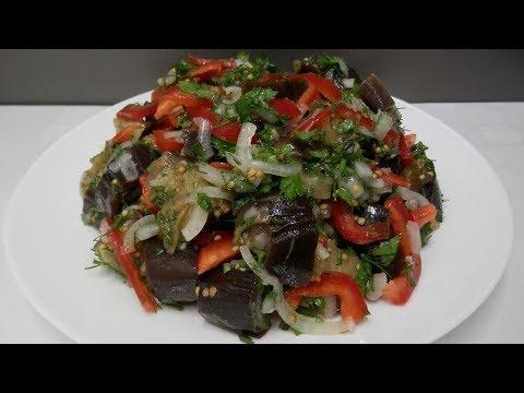 Легкий САЛАТ из Баклажанов без майонеза Вкусный и Простой рецепт салата
