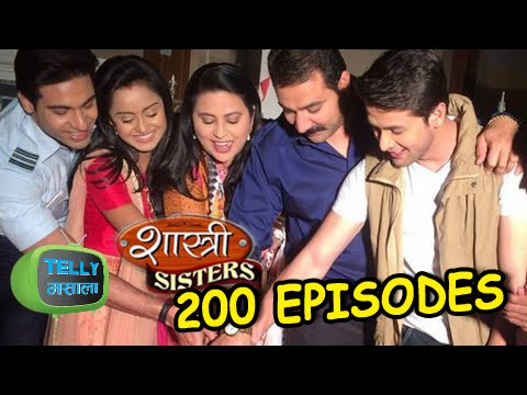 Shastri Sisters Completes 200 Episodes | Celebration with Cake Cutting | Colors