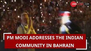 Bahrain: Prime Minister Modi addresses the Indian community in Manama