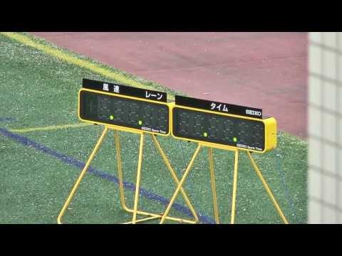 山縣 六大学オープン 100m