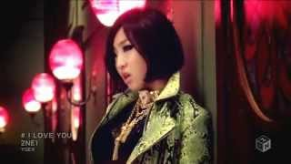 2NE1 - I Love You (Japanese)