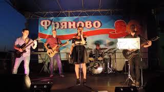 Ляпис Трубецкой (Элизиум) - В платье белом (2018) группа Автопарк Фряново
