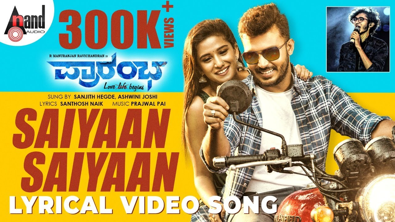 Saiyaan lyrics - Prarambha - spider lyrics