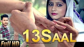 13 Saal  Deep Amandeep