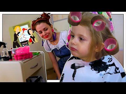 Ева в салоне красоты для детей. Красота страшная сила. Претенд плаи беаати салон. Принкесс макеап.