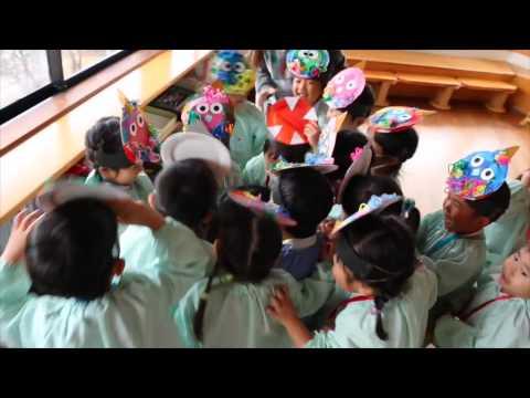 錦華幼稚園の子オニたち