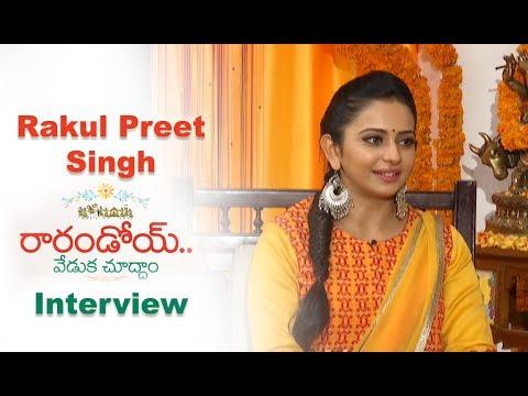 Rakul Preet Singh Special Interview About Raarandoi Veduka Chuddam