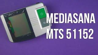 Medisana MTS (51150) - відео 1