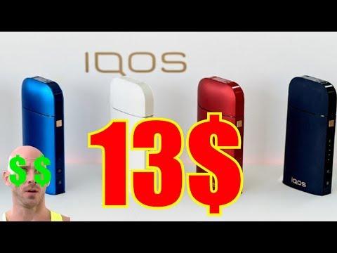 IQOS - 5 лучших дешевых аналогов из Китая с Алиэкспресс ! Видео обзор !