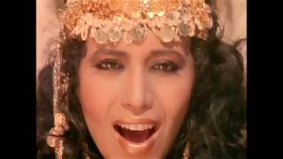 ofra haza Video