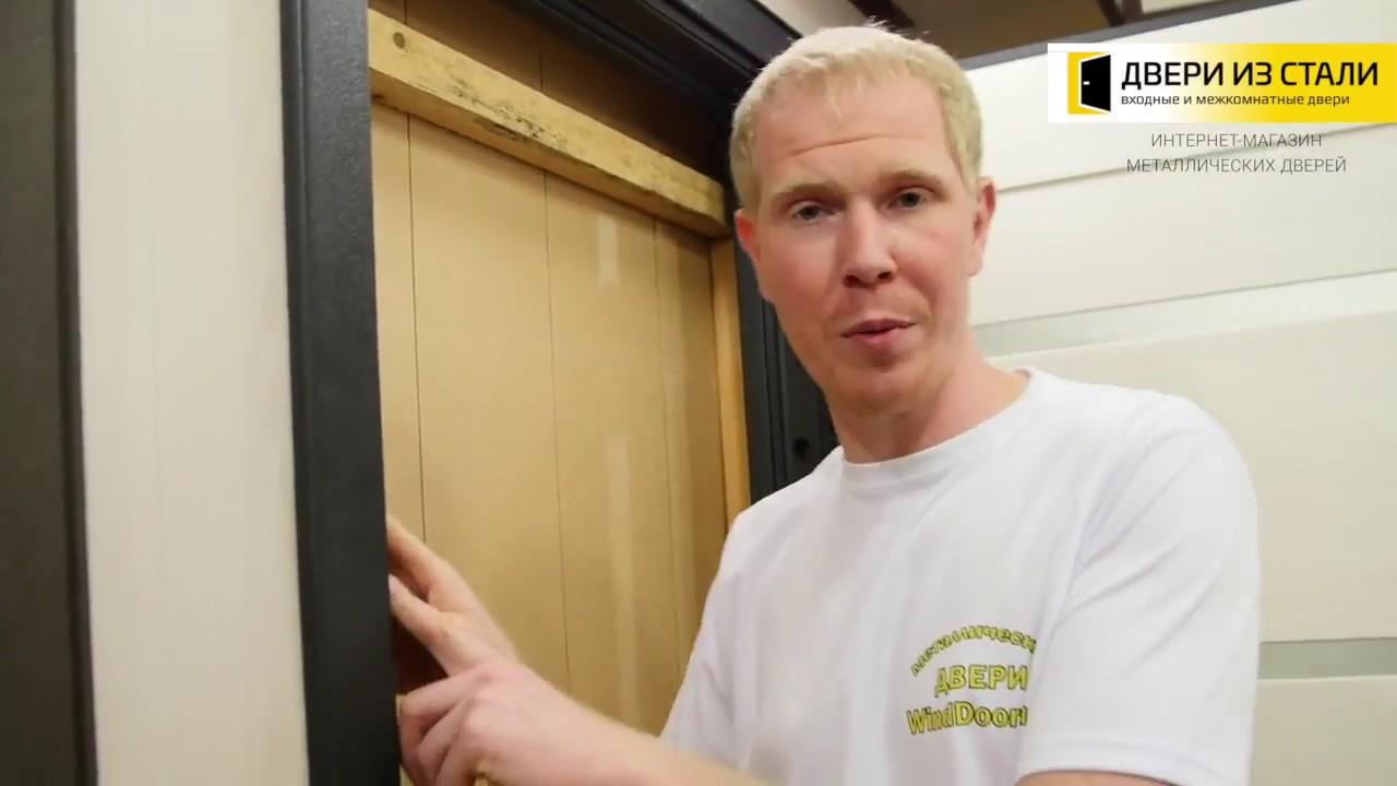 Дверь Mastino Ponte Шамбори светлый - Обзор входной двери