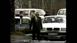 Криминальный Братск. 1996-2000 год. (90-е годы)