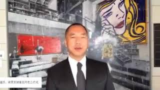 郭文贵8月15日最新视频,老领导已经死亡,对郭文贵犹如晴天霹雳