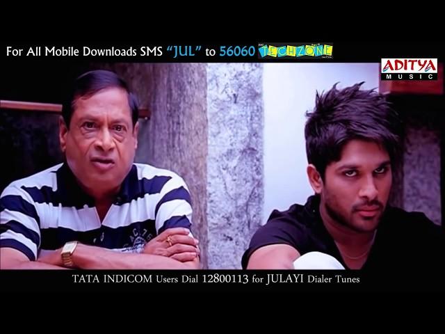 Julayi Full Movie Watch Online Free | Allu Arjun, Ileana