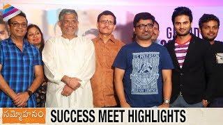 Sammohanam Movie Success Meet Highlights | Sudheer Babu | Aditi Rao | Vivek Sagar | Telugu FilmNagar