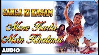 Ganga Ki Kasam : More Kurta Mein Khatmal Full Audio Song