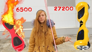 Bad Baby Дорого VS Дешево | Дорогой ГИРОСКУТЕР VS дешевый ГИРОСКУТЕР Challenge