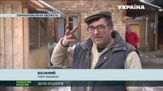 В Украине есть целое поселение людей которые не используют электричество