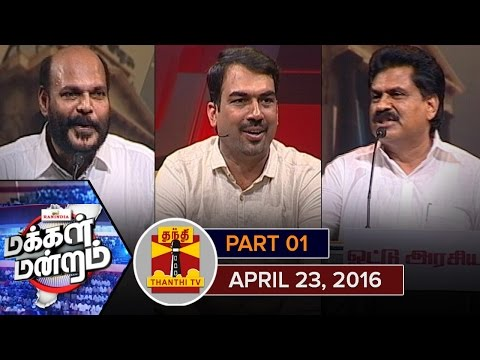 Makkal-Mandram--Impact-of-Castes-in-Elections--Social-Justice-or-Vote-PoliticsPart-01-23-4-16