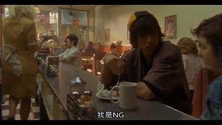 【NG】來介紹一部真相只有一個的影集《靈異妙探》