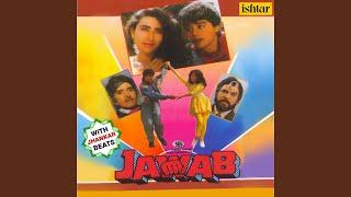 Ye Dil Mein Rahanewale (With Jhankar Beats) - YouTube