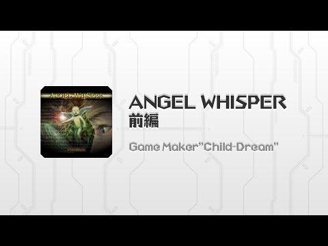 Video of ANGEL WHISPER 【アドベンチャーゲーム】