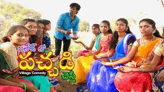 Village lo Ugadi | Ultimate Village Comedy | Creative Thinks