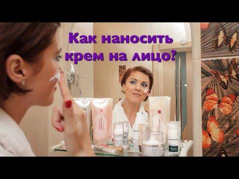 Клиника 21 век косметология