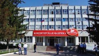 Кондитерская фабрика волжанка ульяновск адрес