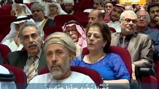 مازيكا مناجاة .. للشاعر الأستاذ / عبد العزيز سعود البابطين .. غناء الفنانة / غادة شبير تحميل MP3