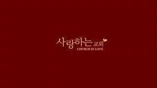 """""""신앙생활은 '시선'의 싸움이다"""" (마14:22-33) - 박미래 목사 [18.04.15]"""