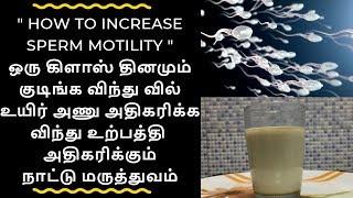 Vindhu Adhigam Urpatthiyaaga I Vindhu Increase Tips In Tamil I Malatu Thanmai Neenga
