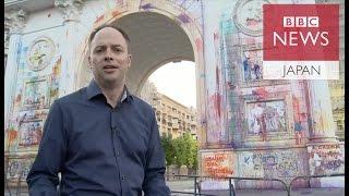 マケドニアで「カラフル革命」政治への不満をペンキで