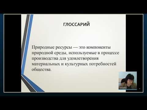 Подготовка к ГИА. География 11 класс . 22.03.2019