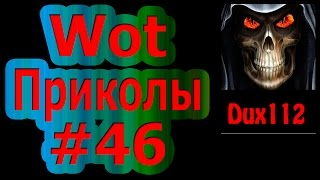 Wot-Coub Приколы #46