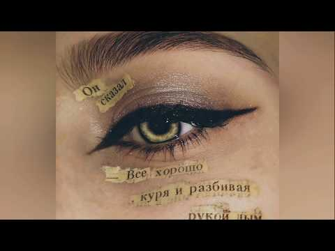 """Зеленоглазое такси"" - Боярский. Cover"